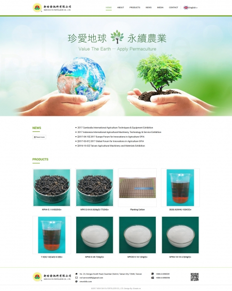 New Shi Fa Fertilizer Company Limited - 1