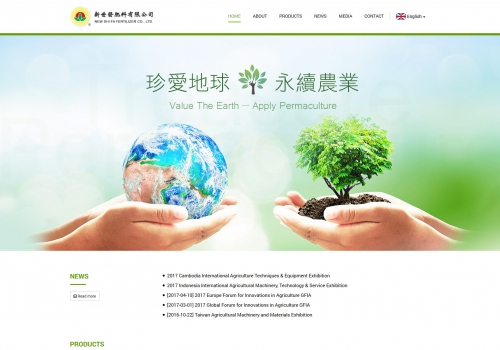New Shi Fa Fertilizer Company Limited